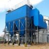 PPC型气箱脉冲除尘器厂家