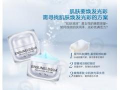 多肽面部修復霜,多肽修護面霜 青春肽面霜50ml