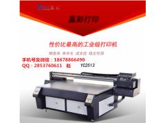 济南UV平板打印机厂家,济南平板打印机多少钱一台