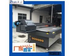 山东玻璃打印机生产商,集成墙板打印机专业生产厂家