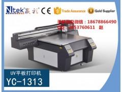 工艺品彩印机,装饰画打印机生产厂家