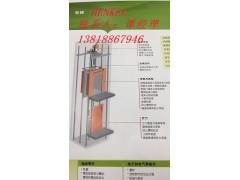 漢高樂泰電梯行業曳引傳動轎廂框架廳門粘接膠水