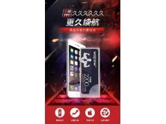 苹果电池批发苹果电池生产厂家沃品高能苹果内置电池