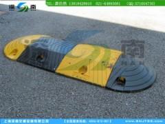 廠區鑄鋼減速帶-鑄鋼減速帶廠家-上海鑄鋼減速帶