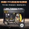 单相手电一体启动190A柴油发电焊2用机
