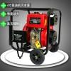 移动式4寸柴油机水泵下水道抽水用
