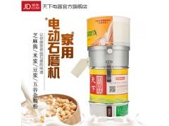 四川豆腐花机天下家用豆腐磨浆机价格是多少