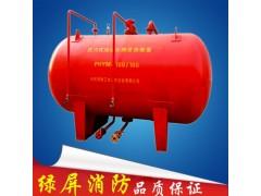 厂家生产销售压力式泡沫比例混合器 泡沫灭火消防设备