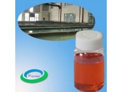 42-plus低泡表面活性剂42-plus低泡表面活性剂高