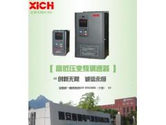 西驰T810高性能通用型变频器/变频调速器