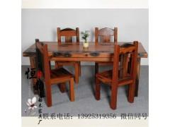 老船木餐桌 船木餐台 船木饭桌