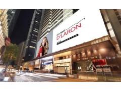 D'LARON,领导香水新风潮