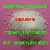 洗煤厂用聚丙烯酰胺价格