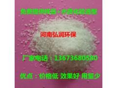 唐山陶瓷廠廢水處理聚丙烯酰胺