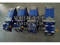 乳品设备减速机,NMRV63-50-DRS112-2减速机