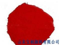 德州宝桐3160宝红用于胶印油墨溶剂墨水性油墨塑料化肥
