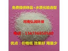 陶瓷廠廢水處理高分子凝聚劑