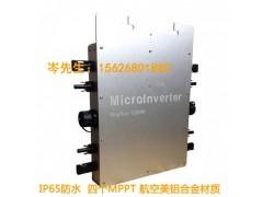 太陽能并網逆變器maysun1200W防水逆變器新品廠家直銷