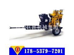 130米XYX-130型輪式水井鉆機 *價格實惠