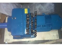 RF57-19KW-40减速机,清洗设备减速机,减速机厂家
