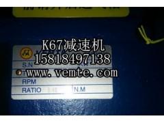 KAF57-7.5KW-300减速机,净化设备减速机