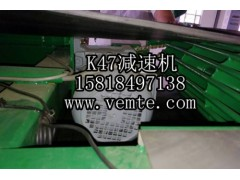 K47减速机,k47齿轮减速器,K47锥齿轮减速箱