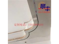 不锈钢线条 吊顶装修条 弧形圆形包边条 异型收边条金色线条