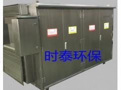 湖北醫藥生物發酵車間廢氣凈化設備