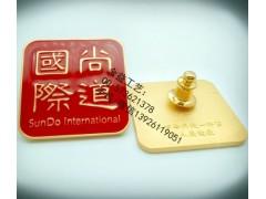 廣州公司徽章、胸章、襟章、勛章、胸徽、司徽生產廠家