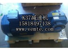 K37减速机,贴标机减速器