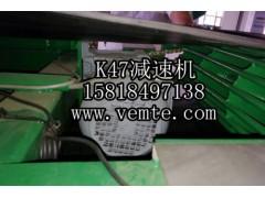 K47减速机,榨油机减速器