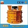 供应复合式碎石机、复合破、立式复合破、复合式制砂机、复合破