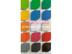 吉祥伟晔铝塑板,上海吉祥铝塑板