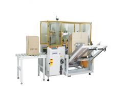德创力自动开箱机、纸箱自动成型封底机DPK-40