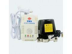 家用廚房燃氣報警器帶動管道切斷閥機械手安全裝置