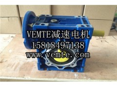 RV30减速马达,制鞋设备减速器