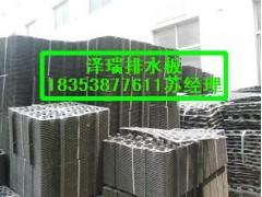 蘇州屋頂綠化蓄排水板廠家@無錫地下車庫排水板價格