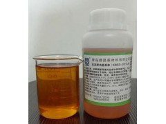 聚羧酸单体,减水剂单体,聚羧酸单体厂家、聚羧酸单体价格