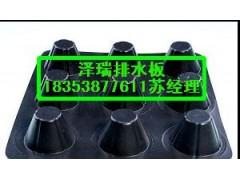 鄭州聚乙烯車庫排水板廠家保質保量18353877611