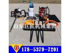 BXZ-1型单人背包钻机 轻松应对各种地形的单人取样钻探机
