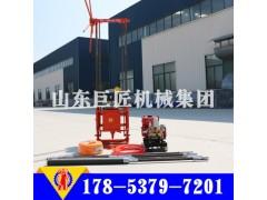 QZ-2B型汽油机轻便取样钻机 多功能微型工程钻机
