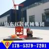 QZ-2B型汽油機輕便取樣鉆機 多功能微型工程鉆機