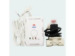 宏盛佳管道天然氣泄漏報警器連接電磁閥自動報警切斷裝置