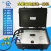 高利洁A10多功能家电清洗设备高温高压蒸汽清洗机油烟机清洗机