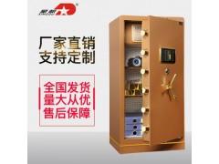 银行专用全钢大型保险柜 1.5m指纹电子密码保险箱