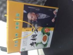 唐桐蛋 咸鸭蛋 唐河特产 40枚礼盒装 原生态放养128元
