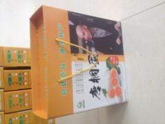 唐桐蛋 咸鴨蛋 唐河特產南陽特產 禮盒裝30枚 鮮蛋98元