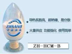 高导热-球形导热粉(B类)