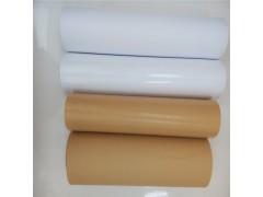 食品包裝淋膜紙 楷誠耐高溫淋膜紙制造廠廠家