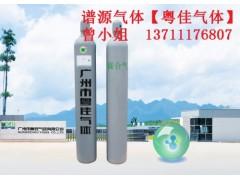 氢氮混合气体  氢加氮气混合 广州混合气